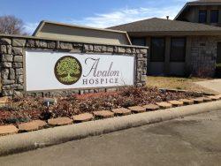 Avalon Hospice Monument Sign